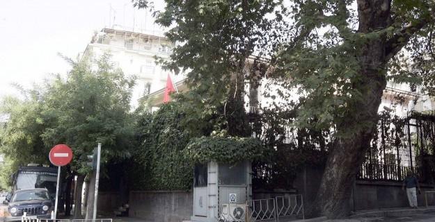 Atatürk'ün Evine Hain Saldırı !