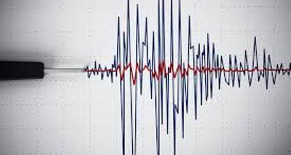 Çin'de 6,9 Büyüklüğünde Deprem Meydana Geldi