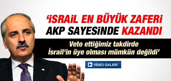 İSRAİL EN BÜYÜK ZAFERİNİ AKP SAYESİNDE KAZANDI !