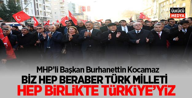 """BAŞKAN KOCAMAZ, """"BİZ HEP BERABER TÜRK MİLLETİ, HEP BİRLİKTE TÜRKİYE'YİZ"""""""