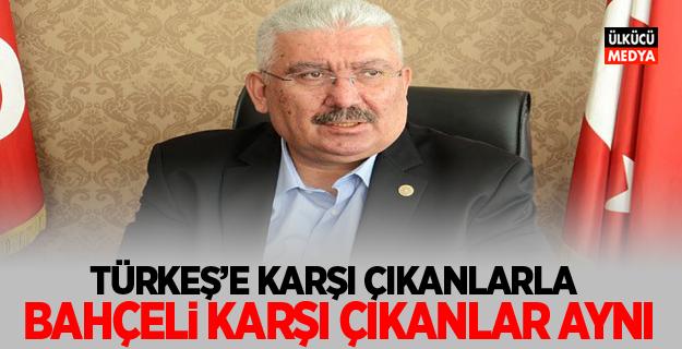 MHP'li Yalçın: Türkeş'e Muhalefet Edenlerle Bahçeli'ye Karşı Çıkanlar Aynı