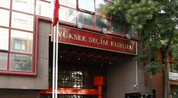 YSK, Referandumun İptaline İlişkin Başvuruları Reddetti