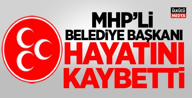 MHP Cevdetiye Belediye Başkanı İlhami Önal Hayatını Kaybetti