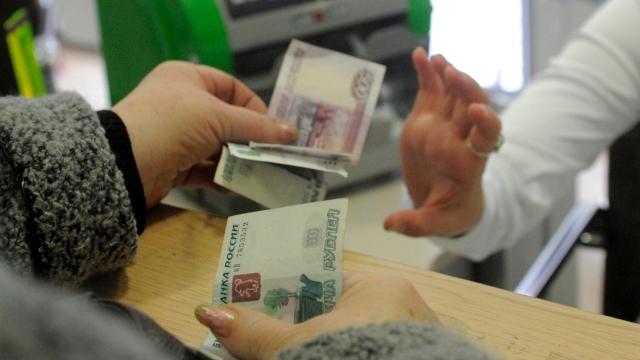 Ülkedeki Bölgelerin Bütçe Fazlasında Artış Belirlendi