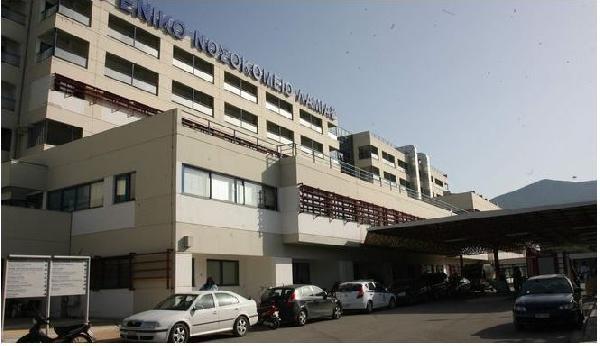 Yunanistan'da Hastanelerden Gastroenteroloji Cihazları Çalan Şebeke Kolombyalı Çıktı