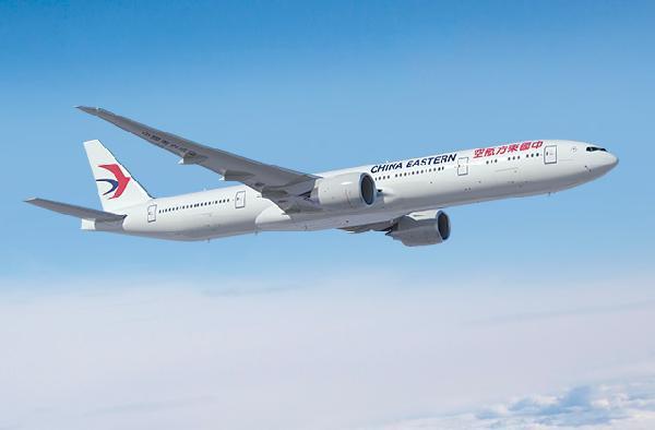 Türbülansa Giren Uçakta 26 Yolcu Yaralandı