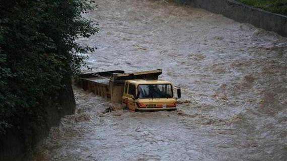 Rize'de Sağanak Yağmur, Sel Ve Heyelana Neden Oldu: 1 Ölü, 1 Yaralı