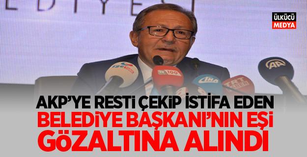 Balıkesir Belediye Başkanı'nın eşi gözaltına alındı