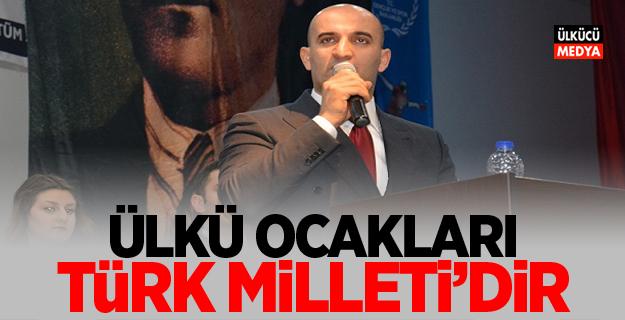 """""""TÜRK GENÇLİK ŞÖLENİ"""" COŞKUYLA GERÇEKLEŞTİ."""