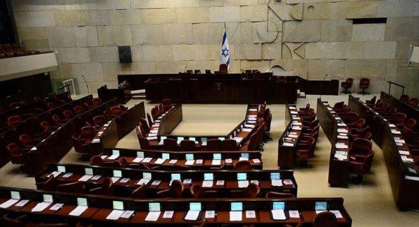 İsrail'de Filistinlilere 'İdam Cezası' Yasa Tasarısı Parlamentoda