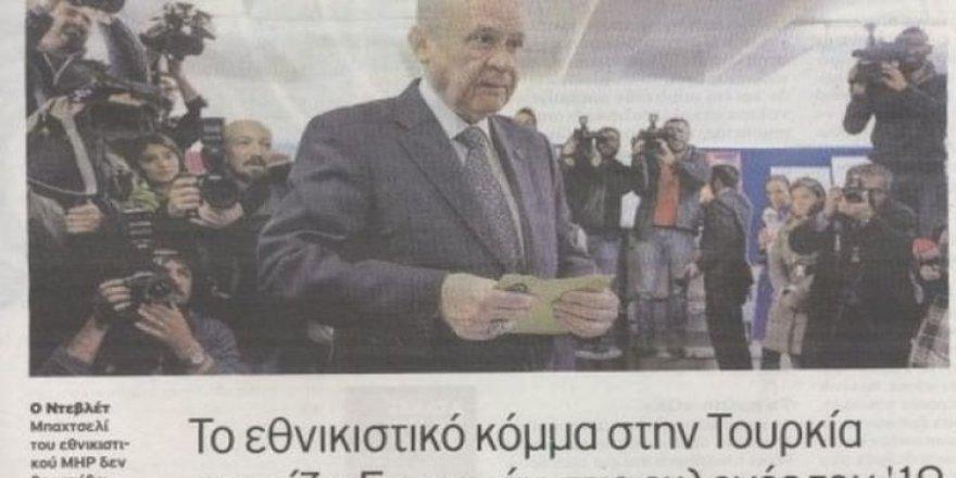 AKP-MHP ittifakı Yunan basınında