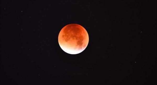 En Son 1982 Yılında Olmuştu: 'Mavi Süper Kanlı Ay'