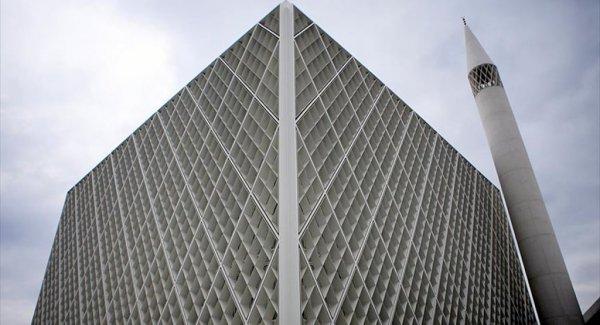 Slovenya'nın İlk Minareli Camisi Açılmaya Hazırlanıyor