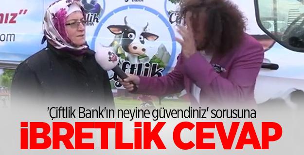'Çiftlik Bank'ın neyine güvendiniz' sorusuna ibretlik cevap