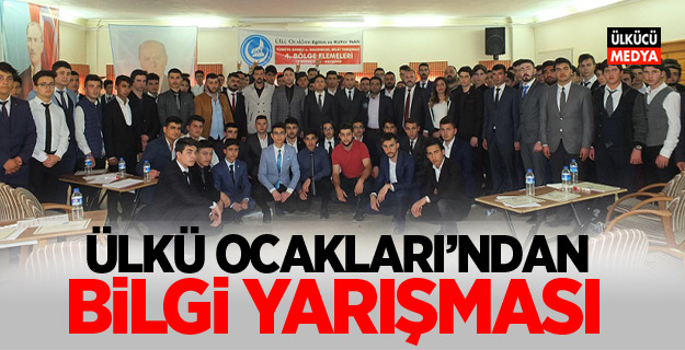 Ülkü Ocakları Türkiye Geneli 6. Geleneksel Bilgi Yarışmasında Bölge Elemeleri Tamamlandı