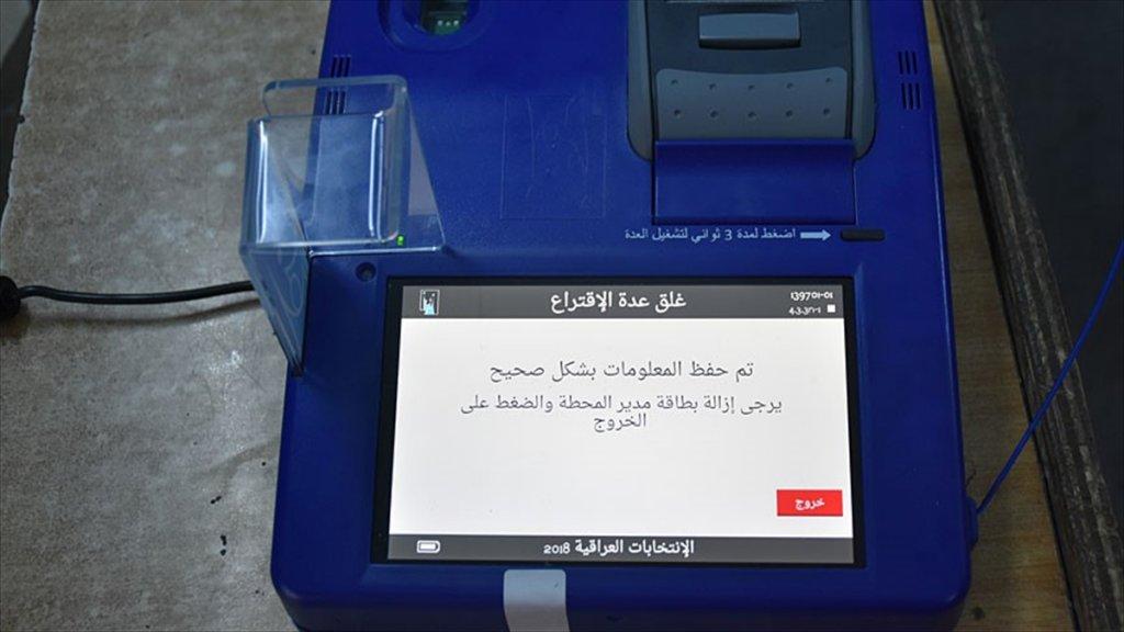 Irak'taki Elektronik Seçim Hacklendi İddiası