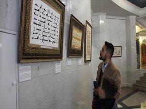 Kazan'da 'Hüsn-i Hat Sergisi' Açıldı