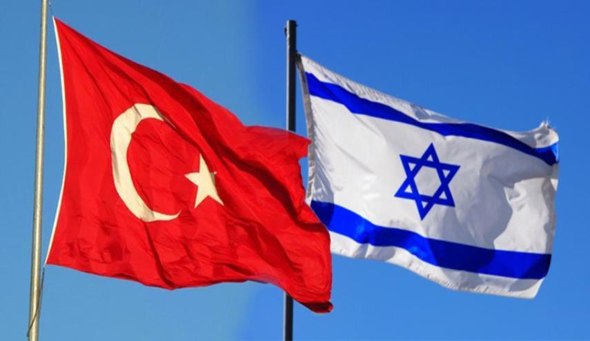 Türkiye'den sert İsrail açıklaması: Derhal...
