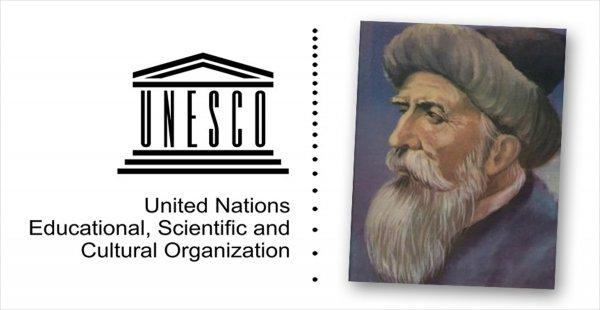 'Dede Korkut' Destanı UNESCO Listesinde