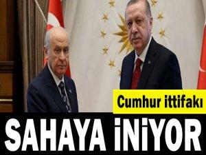 MHP ve Ak Parti'den Yenikapı'da Ortak Miting