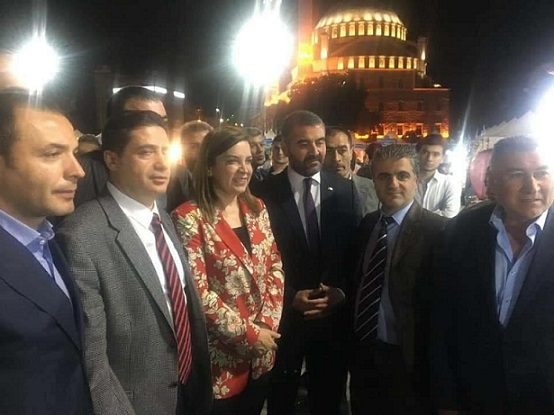 MHP Malatya İl Başkanı Avşar: İstanbul'da Federasyon Başkanları İle Biraraya Geldi