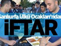 Şanlıurfa Ülkü Ocakları'ndan iftar