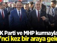 AK Parti ve MHP kurmayları 2'nci kez bir araya geldi