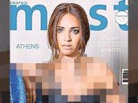 KKTC Cumhurbaşkanı Mustafa Akıncı'nın damadı Rum, kızı Rum dergisine kapak