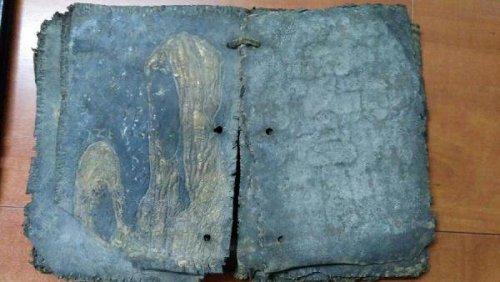 Suriye'de Çalınan Tarihi Kitap Bursa'da Ele Geçti